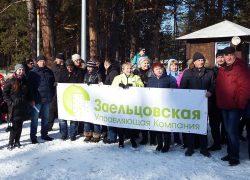УК «Заельцовская»: энергия жителей – энергия компании!