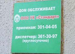 Дмитрий Алексеев: «Собственник – это та щука, которая не дает дремать