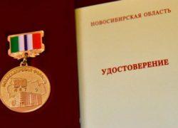 Cпециалисты управляющей компании «ДОСТ-Н» получили юбилейные медали