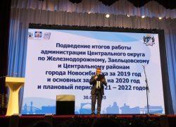 Сотрудника ООО «ДОСТ-Н» наградили Благодарственным письмом