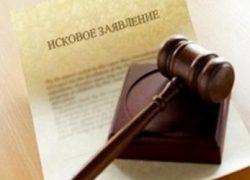 «Новосибирскэнергосбыт» придумал нетрадиционный способ борьбы с жителями