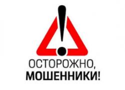 Прокуратура города Новосибирска разъясняет